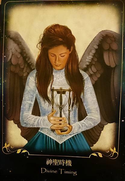 靛藍天使指引卡-神聖時機(Divine Timing)