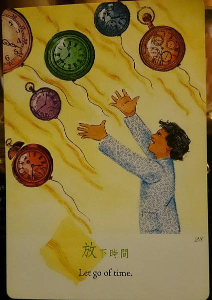 生命療癒卡-放下時間(Let go of time)