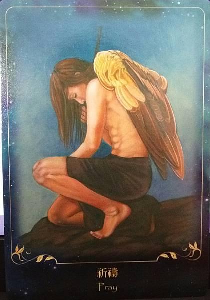 靛藍天使指引卡-祈禱(Pray)