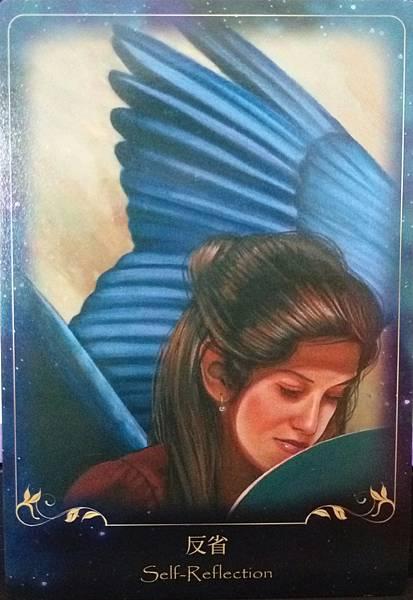 靛藍天使指引卡-反省(Self-Reflection)