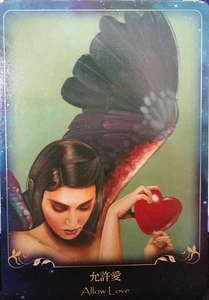 靛藍天使指引卡-允許愛(Allow Love)