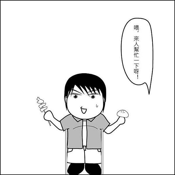 中秋節快樂3