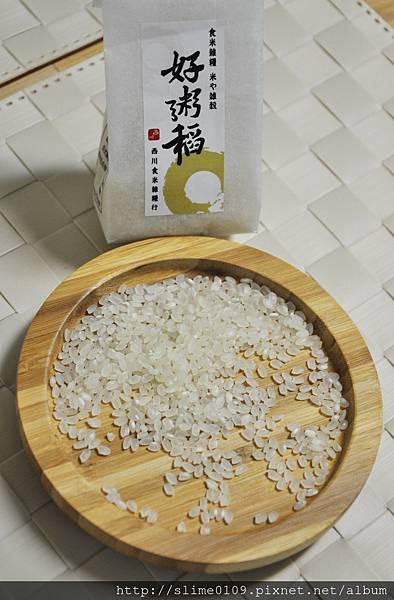 長者的米外包裝