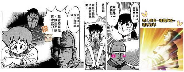 建男讚啦01.jpg