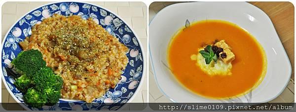 牛筋雜菜燉飯+蔬菜濃湯