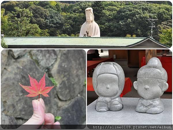 高台寺、楓葉、Q版雕像