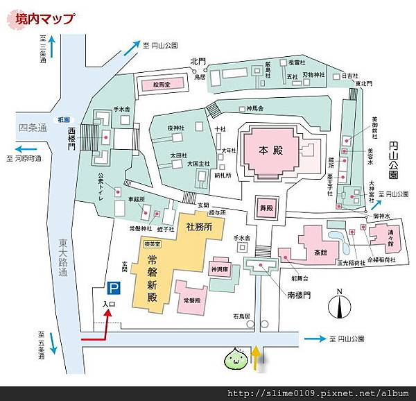 八坂神社平面圖