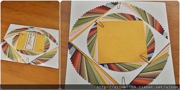 素色千代紙