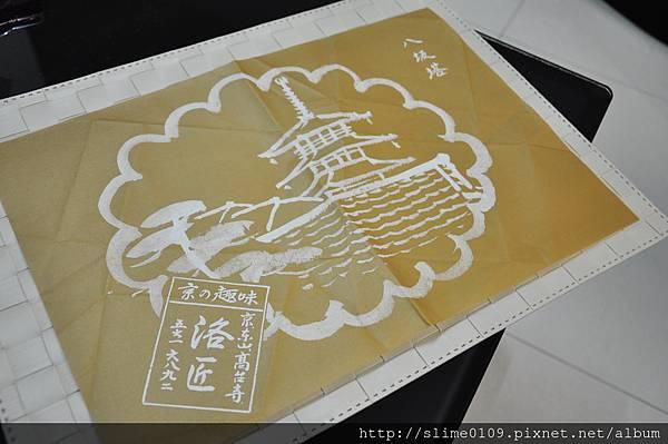 洛匠包裝紙