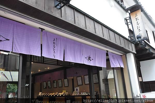 上林春松本店02
