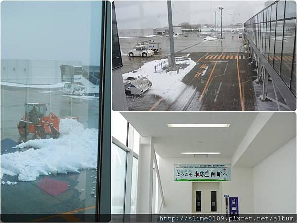 函館空港02