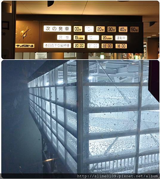 函館夜景05