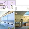 7樓展望大浴場