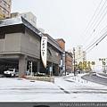 函館牛奶冰鎮處