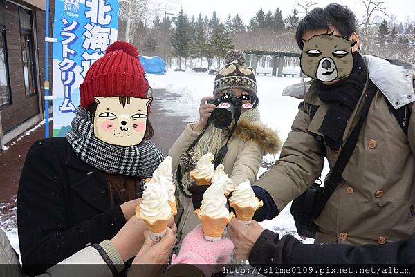 霜淇淋神秘儀式