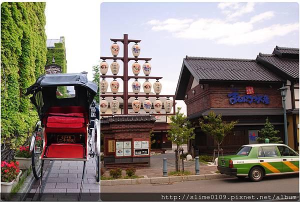 函館Bay美食俱樂部