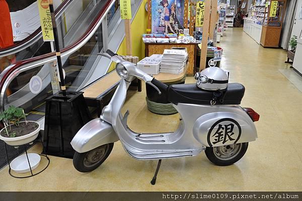阿銀的摩托車
