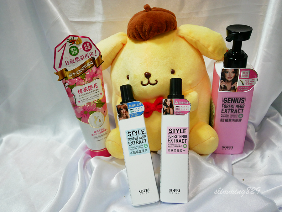 SOFEI舒妃型色家洗護髮系列櫻花固色護髮膜.png