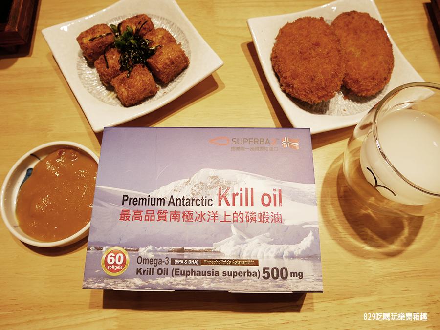 【開箱文】挪威金固強磷蝦油軟膠囊|來自南極冰洋上的磷蝦油|補充日常營養天天有好活力 (1).png