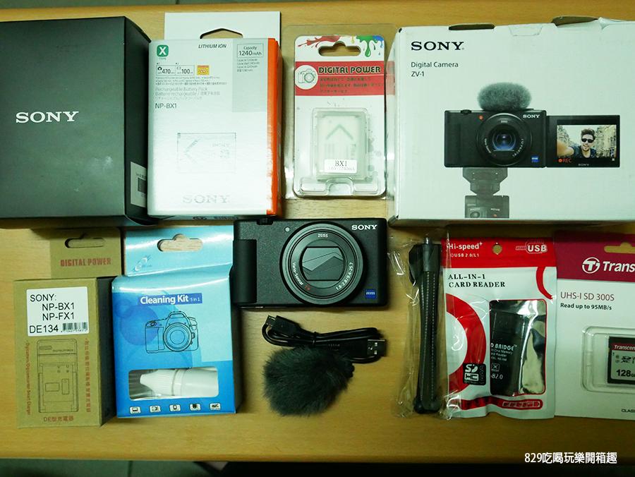 【不專業開箱文】最強卡片相機Sony ZV1值得買嗎實際的影片、拍照效果如何?有了手機還要花錢買相機嗎使用上優點、缺點通通跟你說 (2) 拷貝.png