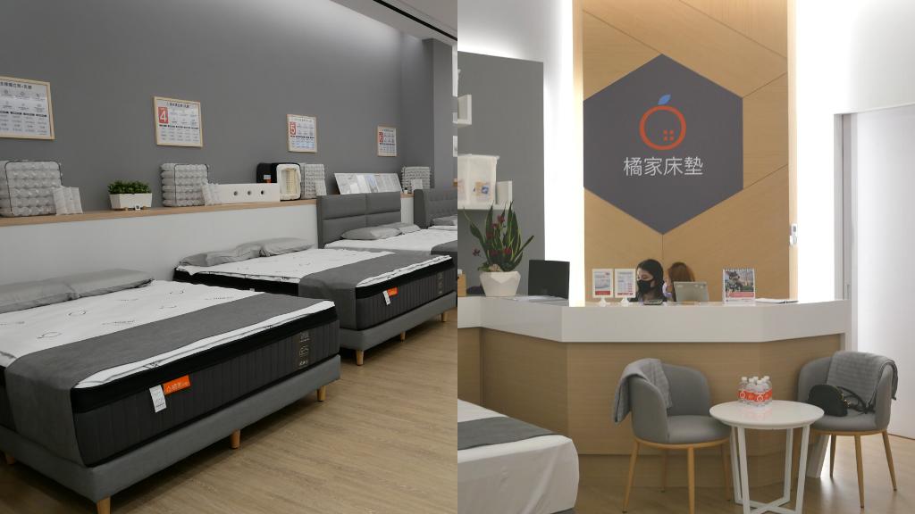 【台中床墊推薦】橘家床墊台中門市|MIT手工製作獨立筒與乳膠床墊|現場床墊任你想怎麼躺就怎麼躺|下74號5分鐘即可到達|.png
