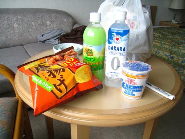 第一天超市買的糧食