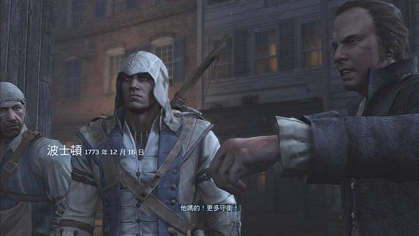 AC3_TCH_Screenshot_19.jpg