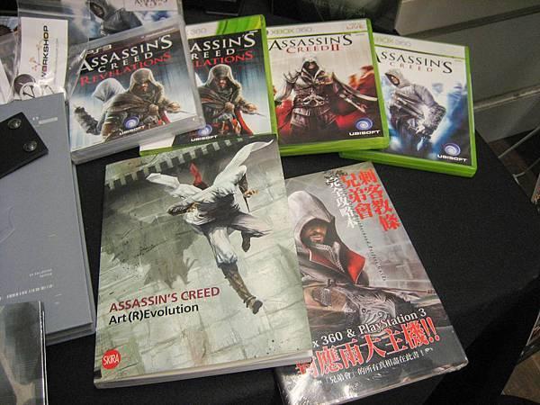 20121030 Ubisoft AC3-6.jpg