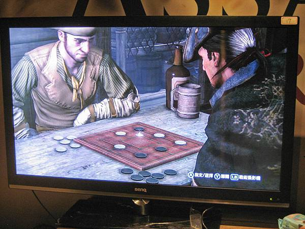 20121030 Ubisoft AC3-33.jpg