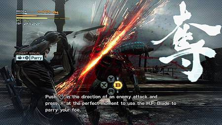 Gaming(20130123-1411).avi_20130123_161102.jpg