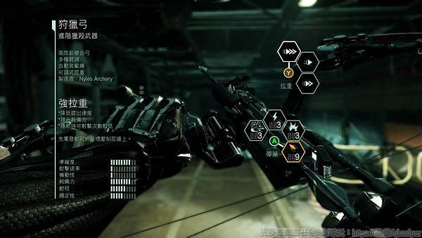 Gaming(20130220-2147).avi_20130221_010102.jpg