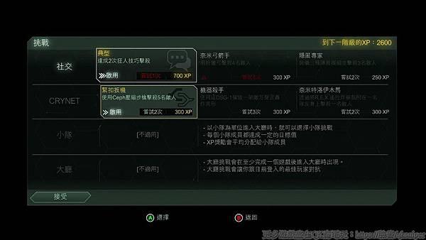 Gaming(20130220-2147).avi_20130221_015848.jpg