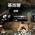 Gaming(20130305-2051).avi_20130312_091043.373.jpg