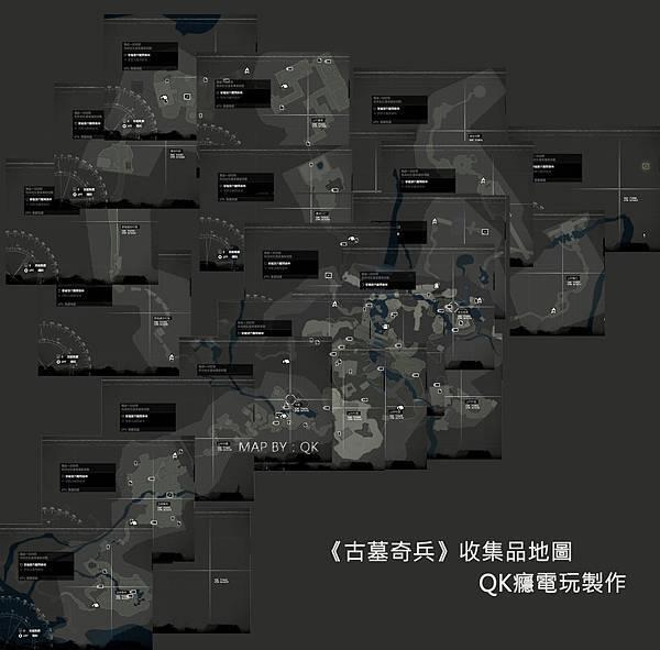 地圖二.jpg