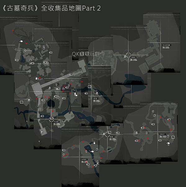 地圖三.JPG
