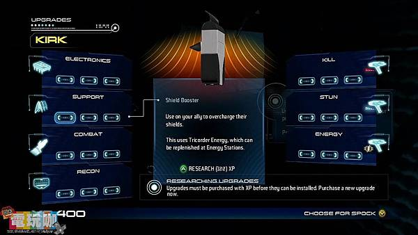 Gaming(20130423-1740).avi_20130423_231937.370.jpg