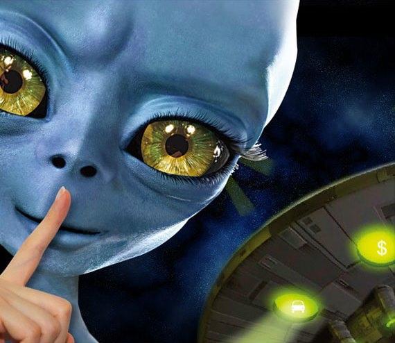 台中外星人探索特展