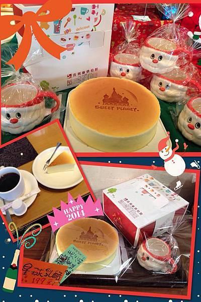 星球乳酪蛋糕 (1)