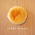 福緣禮盒-小月餅6兩-外觀.jpg