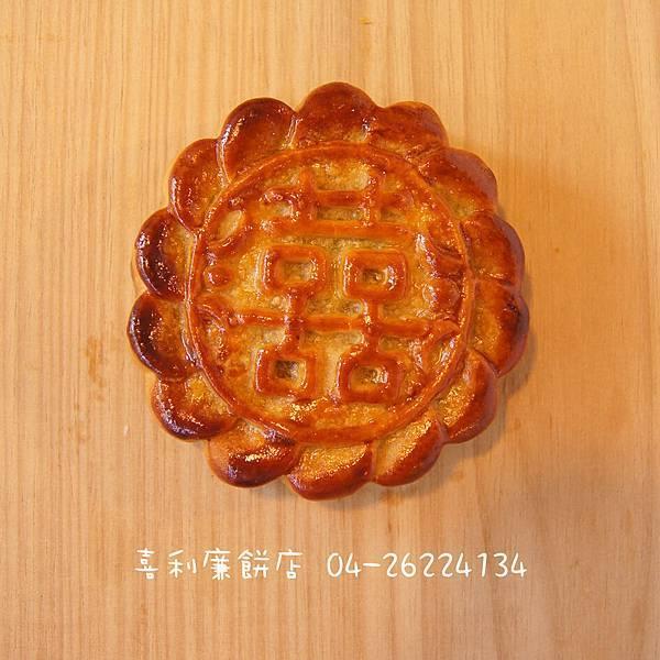 福緣禮盒-香蘭蛋黃6兩-外觀.jpg
