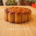 福緣禮盒-香蘭蛋黃6兩-外觀2.jpg