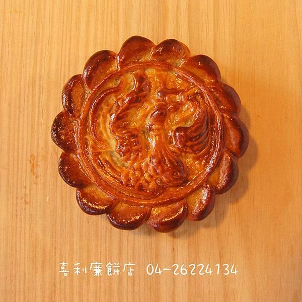 福緣禮盒-桂圓6兩-外觀.jpg