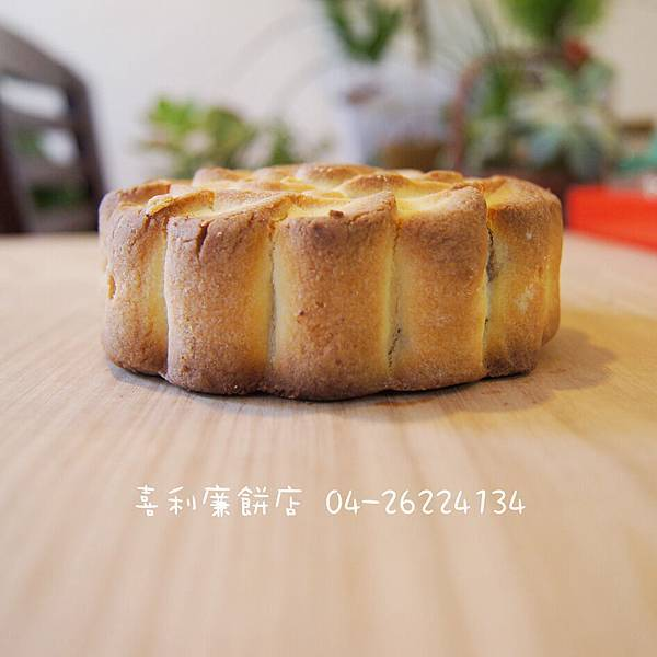 福緣禮盒-鳳梨百果6兩-外觀2.jpg