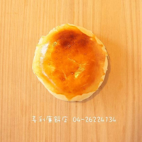 福緣禮盒-燒Q餅6兩-外觀.jpg