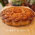 綠豆沙魯肉-外觀2.jpg