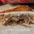 古早味肉餅 (3)