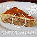古早味肉餅 (6)