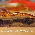 桂圓大餅-內餡