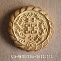 鳳梨百果大餅