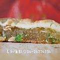 鳳梨百果大餅-內餡3